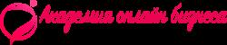 Академия онлайн бизнеса Юлии Литвиной.