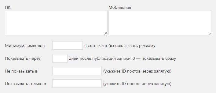 Cook It — русский шаблон кулинарной темы WordPress.