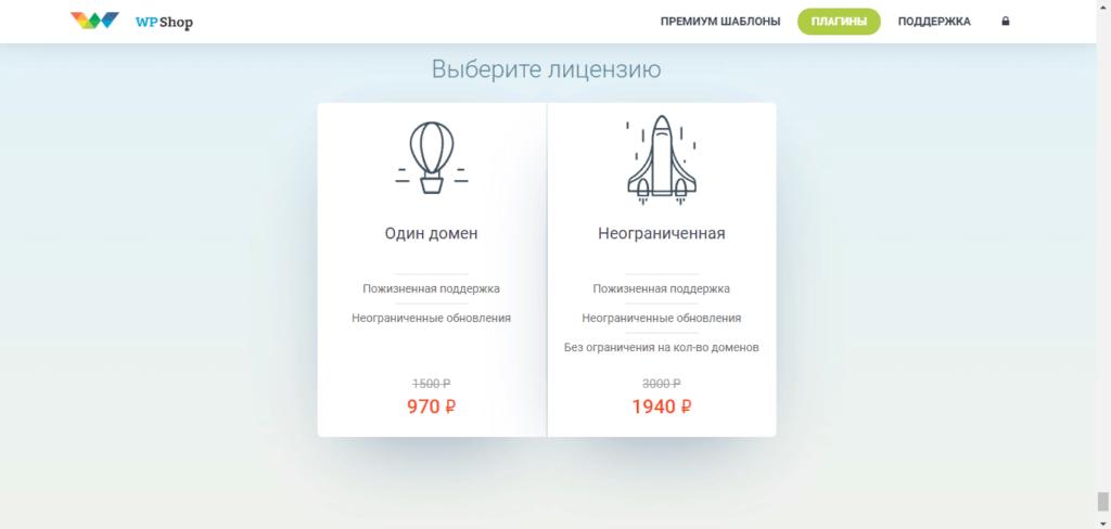 Цена со скидкой Clearfy Pro